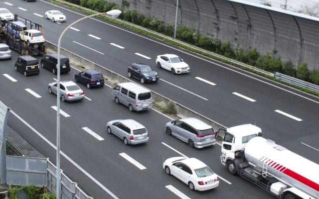 高速 渋滞 予想