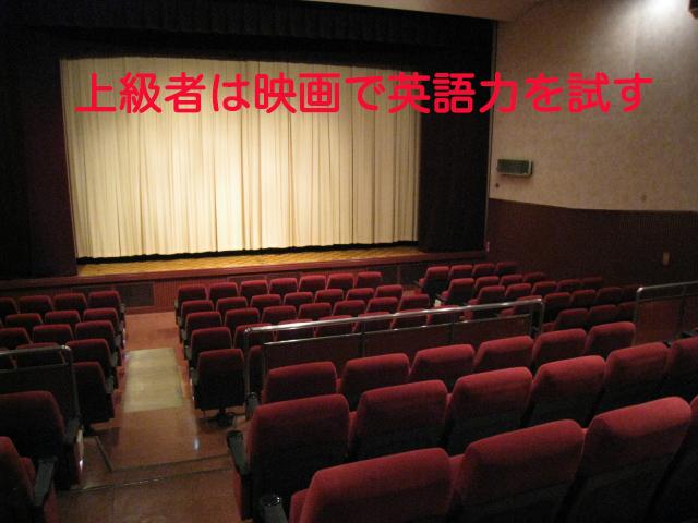英語 映画