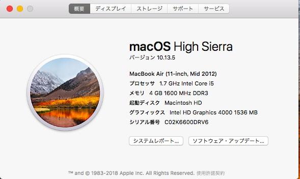 MacBook スペック
