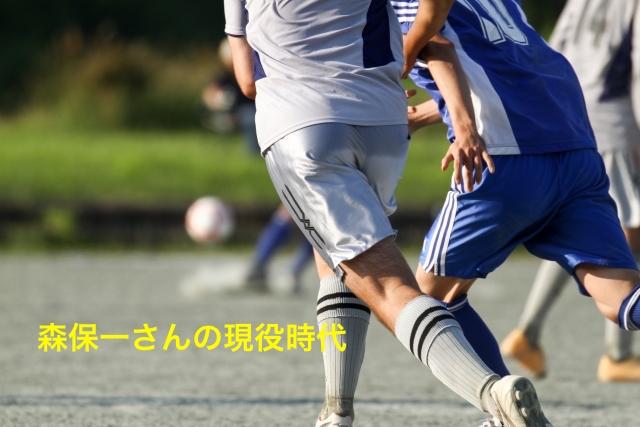 サッカー プレイ中