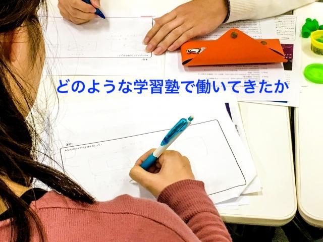 勉強する女の人