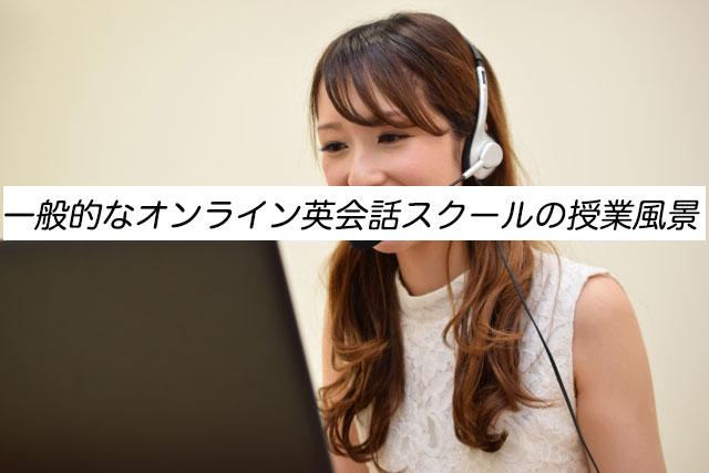 Skype オンライン